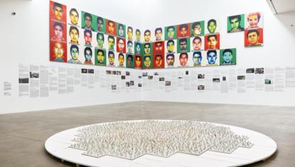 Ai Weiwei: Resetting Memories